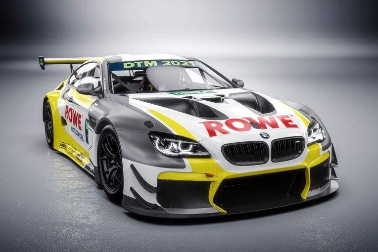 海外レース他 | DTM:スパ&ニュル24時間王者のローヴェ・レーシングがBMW M6 GT3で参戦
