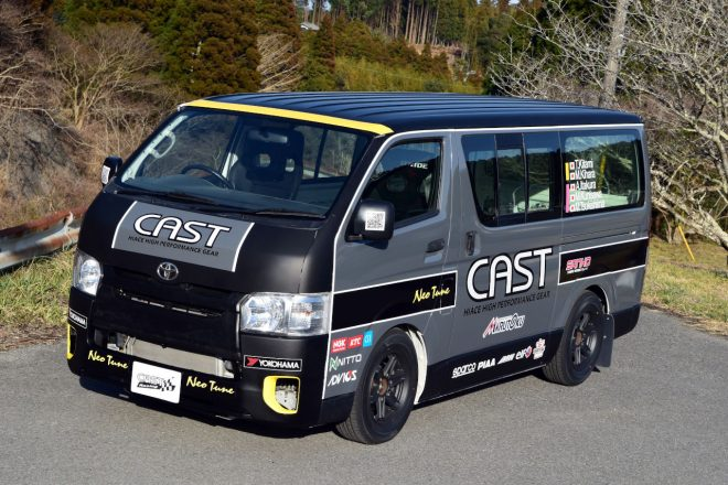 ラリー/WRC | ハイエース2台で全日本ラリー参戦! 競技を通じ『CAST』製品の開発・検証を実施