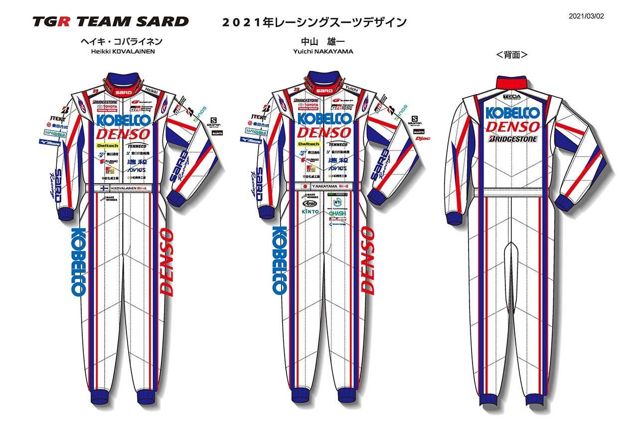 ヘイキ・コバライネンと中山雄一が着用する2021年のレーシングスーツのデザイン