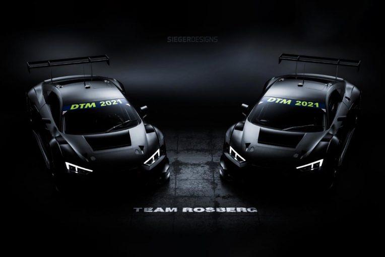海外レース他 | DTMに参戦するチーム・ロズベルグがニコ・ミューラーとデフ・ゴアの起用を発表