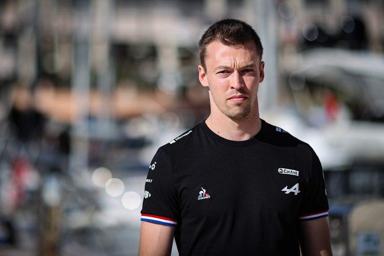 F1 | ダニール・クビアト、アルピーヌF1のリザーブドライバーに就任「開発を助けるため、経験を発揮したい」