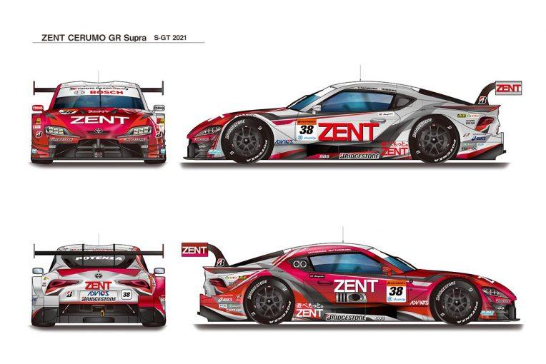 スーパーGT | TGR TEAM ZENT CERUMOが2021年GT500参戦体制を発表。カラーリングをブラッシュアップ