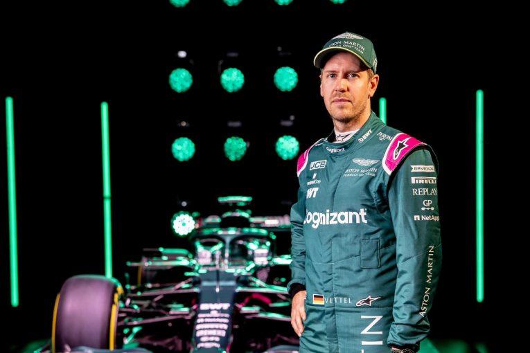 F1 | アストンマーティンF1で新たなスタートを切るベッテル、「最も美しいマシン」に感銘。4日に『AMR21』初走行へ