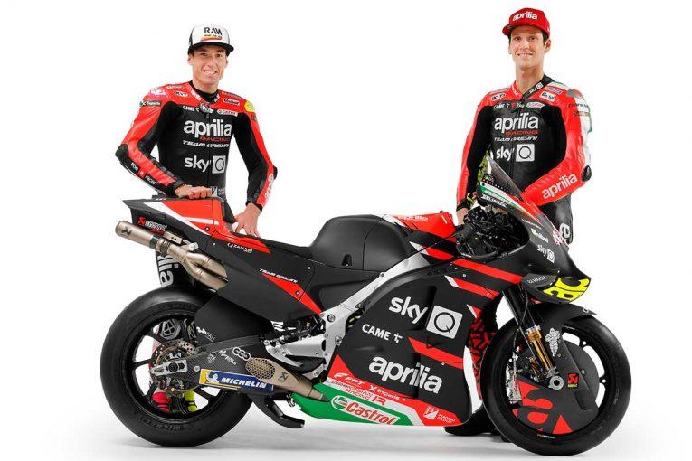 MotoGP | 【ギャラリー】アプリリア・レーシング・チーム・グレシーニの2021年型マシン『RS-GP 21』/MotoGP