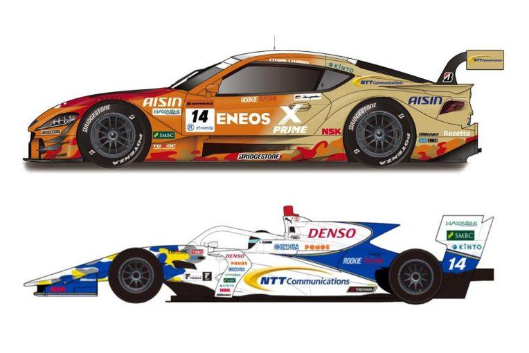 スーパーGT   ROOKIE Racingが2021年活動計画を発表。GT500、SF、S耐等に参戦。体制も明らかに