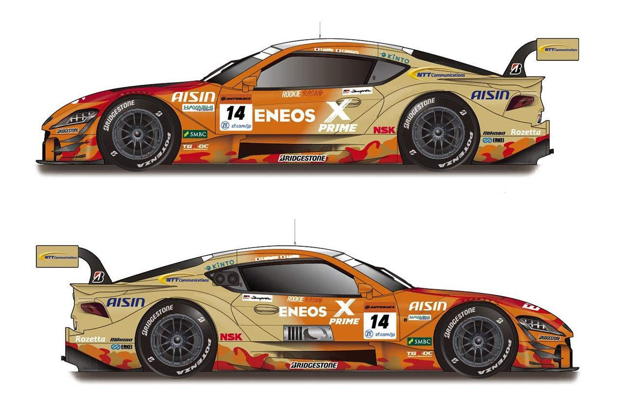 ROOKIE Racingが2021年活動計画を発表。GT500、SF、S耐等に参戦。体制も明らかに