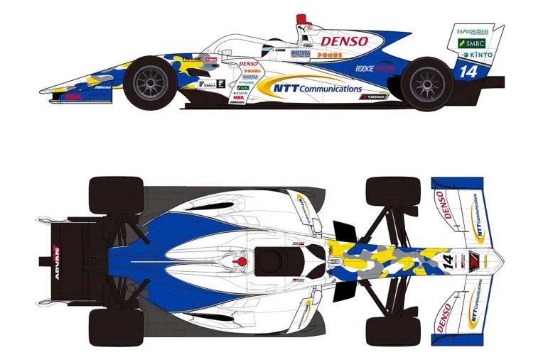 スーパーフォーミュラ | NTTコミュニケーションズ、ROOKIE Racingとスポンサー&テクノロジーパートナー契約を締結