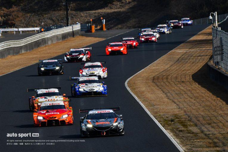 スーパーGT | 3月27~28日開催のスーパーGT富士公式テストのエントリーが発表。両クラス合計43台が集結