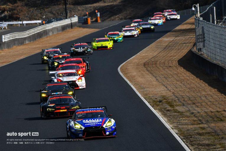 スーパーGT | スーパーGT、第1戦岡山のGT300予選Q1組分けが発表