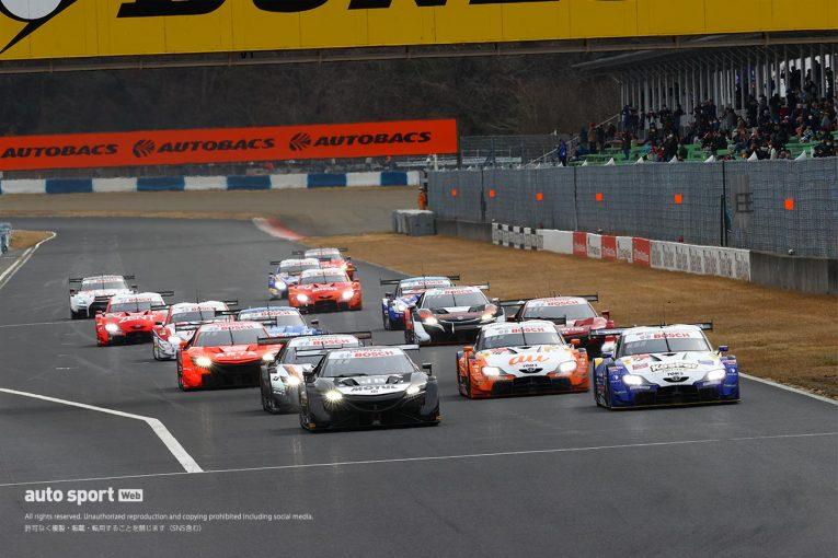 スーパーGT | 4月10~11日開催のスーパーGT第1戦岡山のエントリーリストが発表。両クラス合計44台が参戦