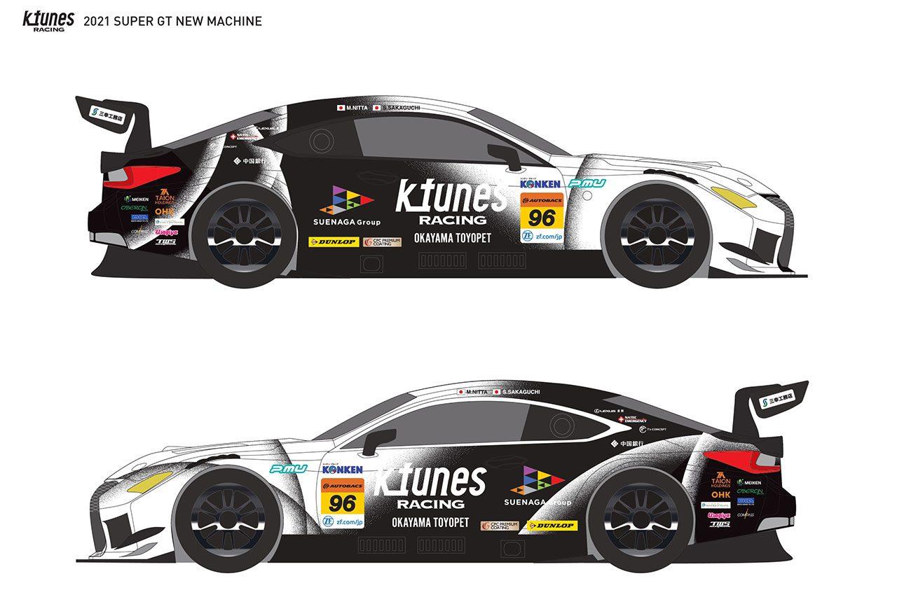 """スーパーGTに参戦するK-tunes Racingがカラーリングを公開。2021年のテーマは""""Japonisme"""""""