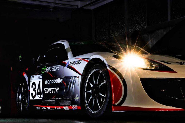 国内レース他 | テクノファーストがスーパー耐久に復帰。ジネッタG55 GT4でST-Zクラスに参戦