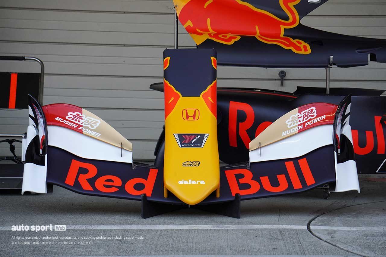 Red Bull MUGEN Team Gohの15号車のノーズ