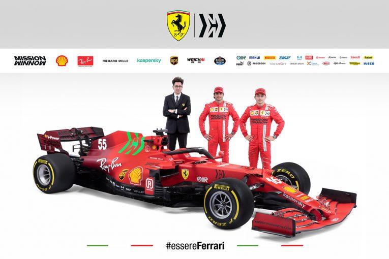 F1   フェラーリF1、2021年型マシン『SF21』を初公開。競争力を取り戻し、再びチャンピオン争いに絡めるか