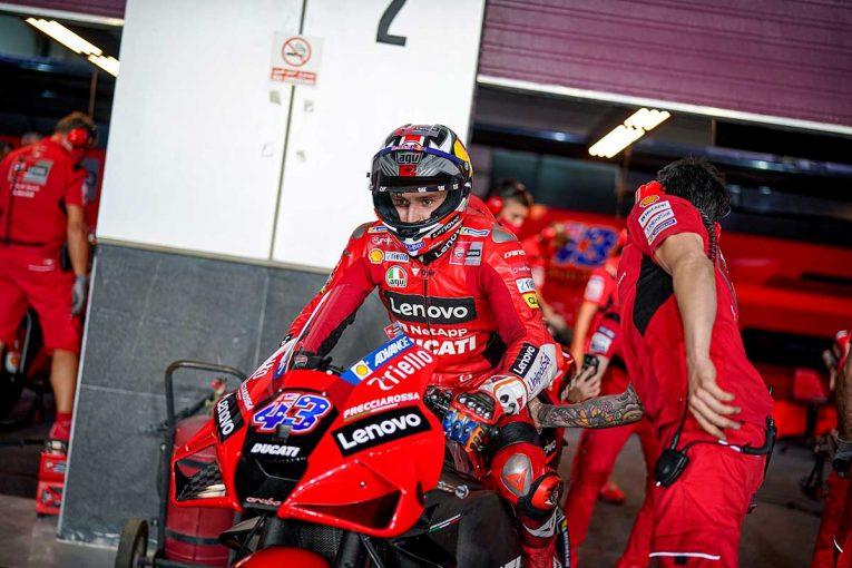 MotoGP | 【タイム結果】2021MotoGPカタール公式テスト3日目