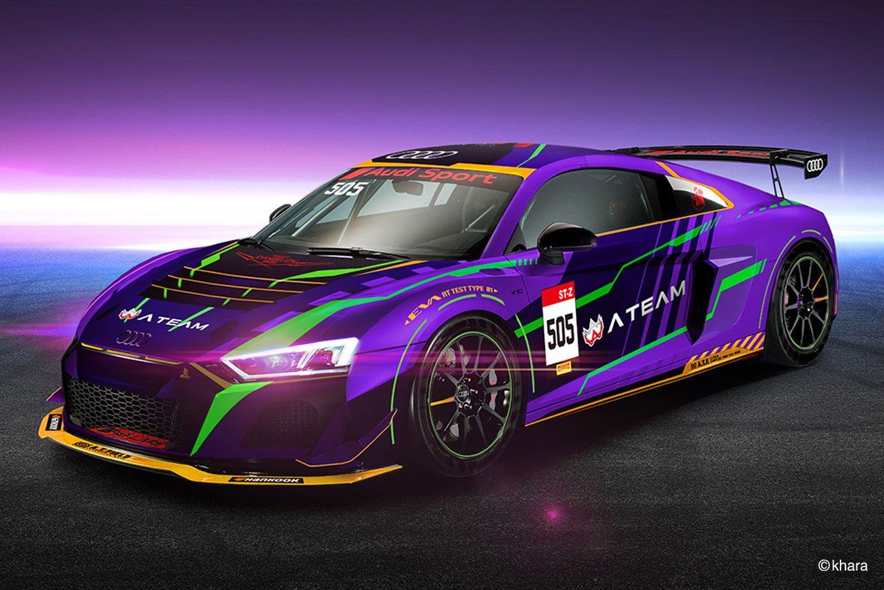 スーパー耐久にエヴァ初号機発進! エヴァンゲリオンレーシングがチーム初のシリーズ参戦を発表