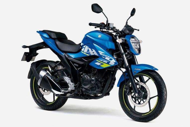 MotoGP | スズキ、150ccのロードスポーツバイク『ジクサー』のカラーリングを変更して3月24日に発売