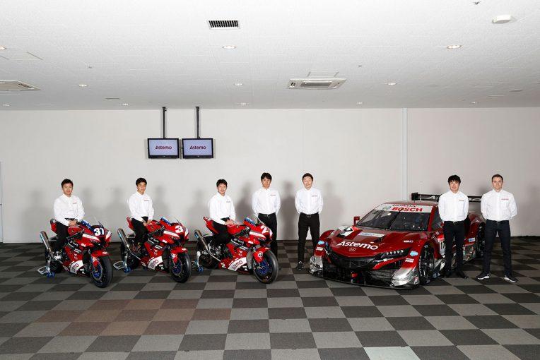 MotoGP   日立Astemoがローンチイベントを鈴鹿サーキットで開催。一新された赤いカラーでチャンピオンを目指す