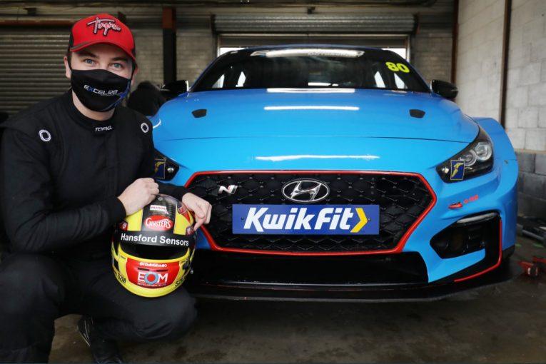 海外レース他 | エクセラー8移籍のトム・イングラムがヒュンダイをテスト「最早、完璧なフィット感」/BTCC