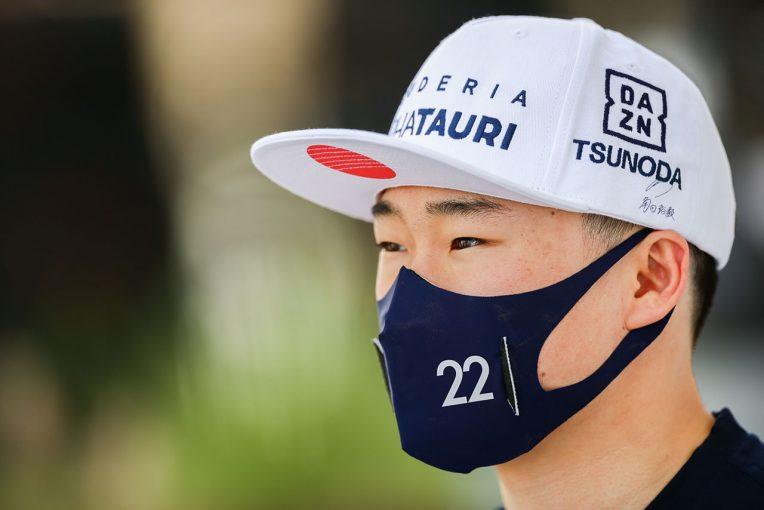 F1 | 角田裕毅が開幕戦に向け会見、早速ガスリーから学んだ「風の使い方」と「タイヤマネジメント」