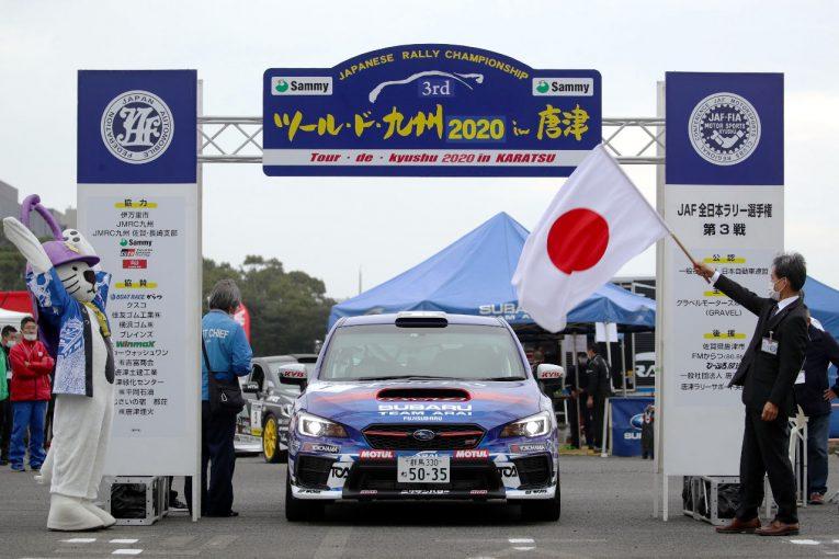 ラリー/WRC   全日本ラリー第3戦唐津、今週末の新城ラリー2021と同様に無観客での開催に