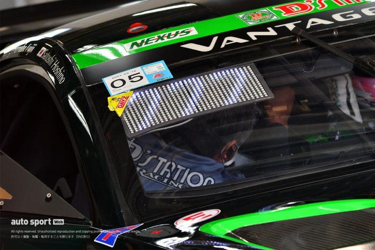 国内レース他 | スーパー耐久で2021年からフロントウインドウにLEDポジショニングライトを装着