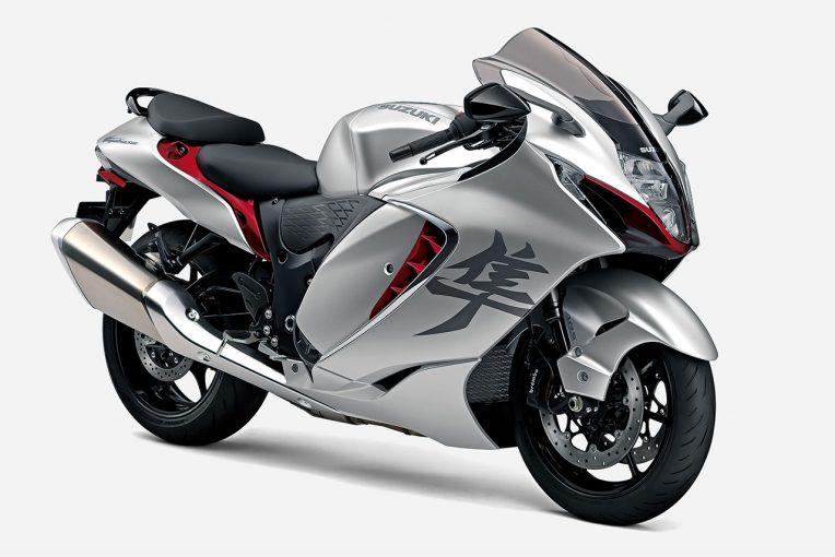MotoGP | スズキ、『新型ハヤブサ』を4月7日から国内で発売。標準カラーは3色、カラーオーダープランも設定