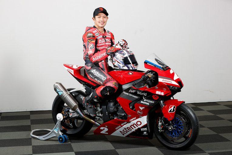 MotoGP | Astemoレッドで戦闘モードに入る清成龍一「まずは1勝! チャンピオンはその後に考えます」/全日本ロード