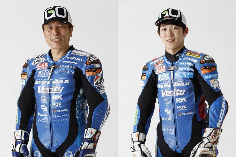MotoGP | Team KAGAYAMAで11年目を迎える加賀山就臣「応援してくれるみんなと一緒にタイトル獲得を目指す!」