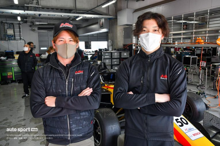 国内レース他   B-MAX RACING TEAM、スーパーフォーミュラ・ライツに名取鉄平を起用。高星明誠が総監督に就任