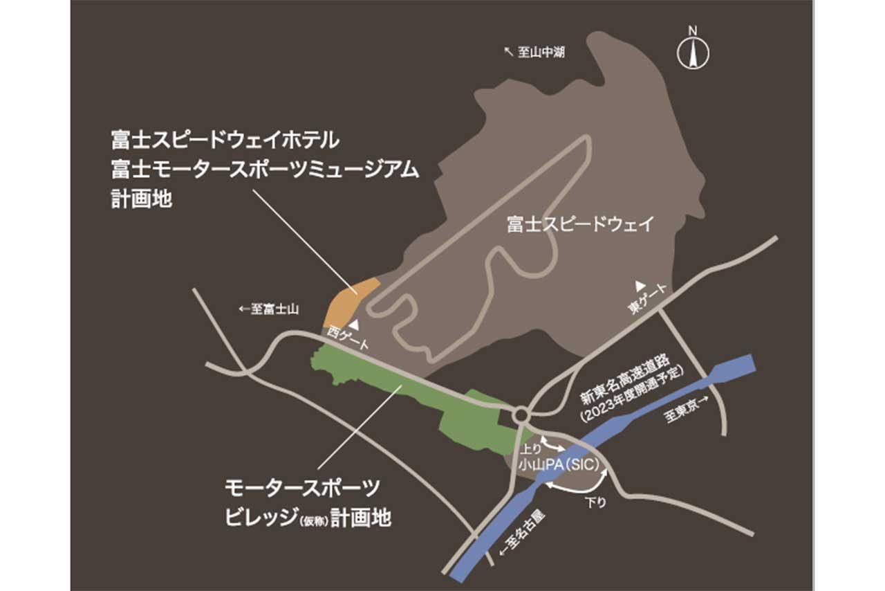富士スピードウェイホテルへのアクセス