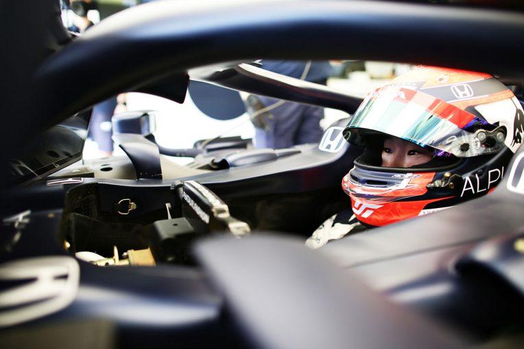 F1   アルファタウリ・ホンダの角田裕毅は14番手【タイム結果】F1第1戦バーレーンGPフリー走行1回目
