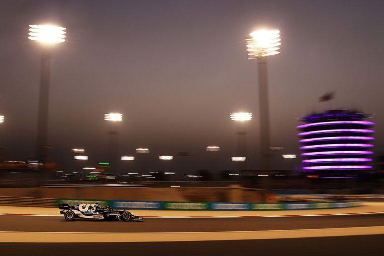 F1 | 角田裕毅が7番手、僚友ガスリーは9番手に【タイム結果】F1第1戦バーレーンGPフリー走行2回目