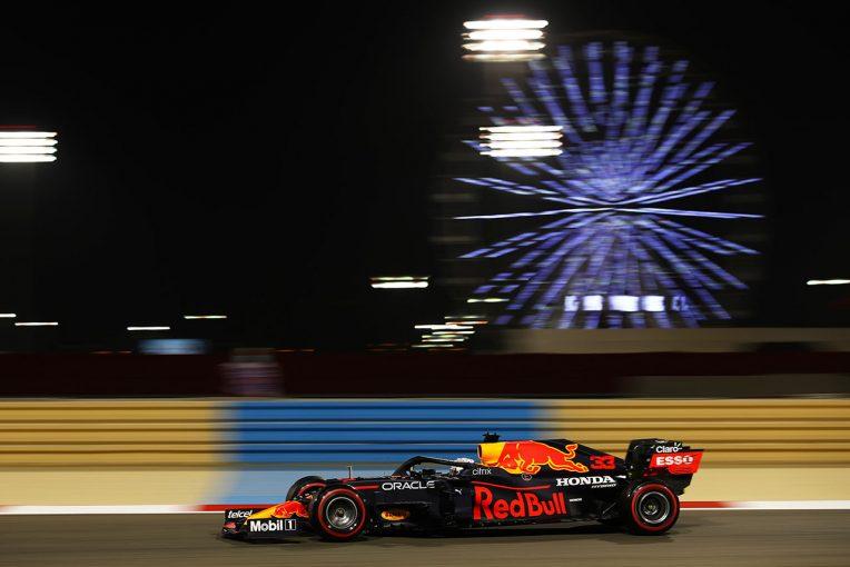 F1 | F1バーレーンGP FP2:初日最速はレッドブル・ホンダのフェルスタッペン。ノリスが僅差の2番手