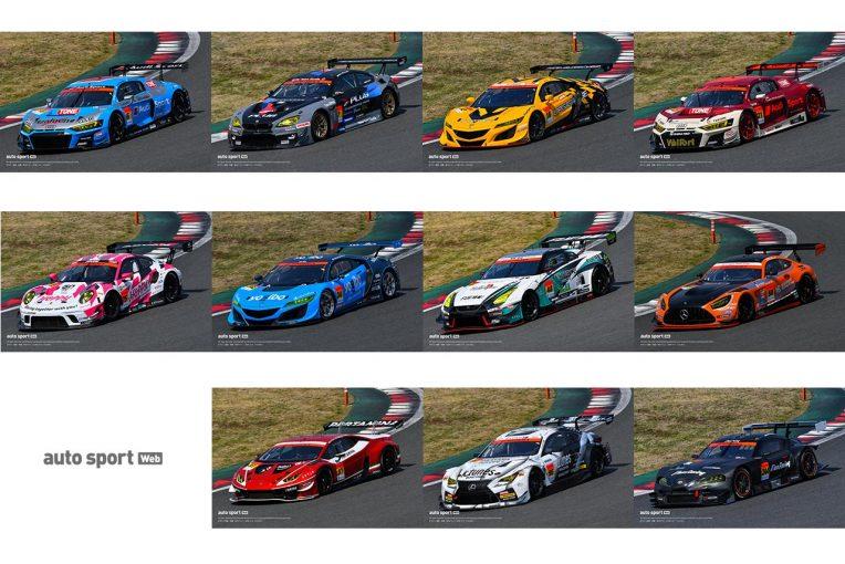 スーパーGT | 2021 スーパーGT富士公式テスト GT300カラーリング最新版