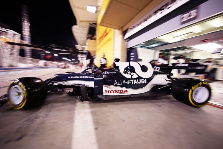 F1 | 【追記】ベッテル、ペナルティで最後尾スタートに。角田裕毅は13番手/2021年F1第1戦バーレーンGPグリッド