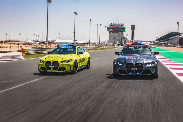 MotoGP | BMW供給のMotoGPセーフティカー&セーフティバイクがカタールでお披露目