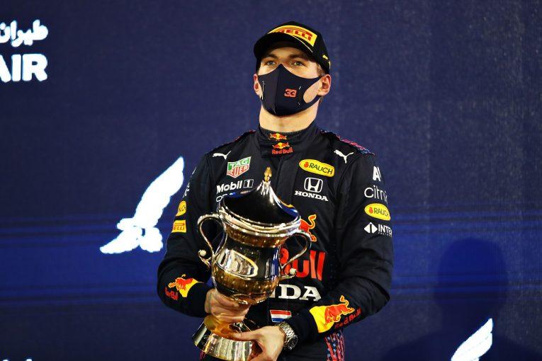 F1 | 2位フェルスタッペン「規則に従って首位を返した後、再度戦う力が残っていなかった」レッドブル・ホンダ【F1第1戦決勝】