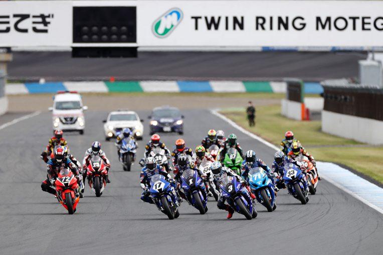 MotoGP | 全日本ロード第1戦もてぎが4月3・4日に開幕。来場者限定ライブ配信、家族やライダーが楽しめるイベントも実施