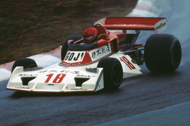 """1976年富士F1での高原敬武。マシンはサーティースTS19・フォード。こちらも9位で完走したが、本人的には""""実質2戦目""""のF1レースだった。"""
