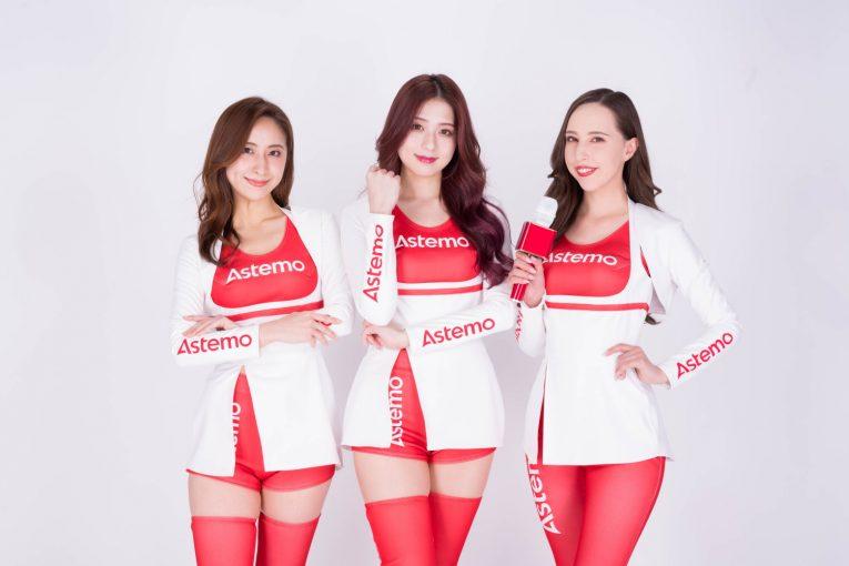 レースクイーン | 【RQニュース】日立Astemoレースクイーンが白と赤の新コスチュームを披露