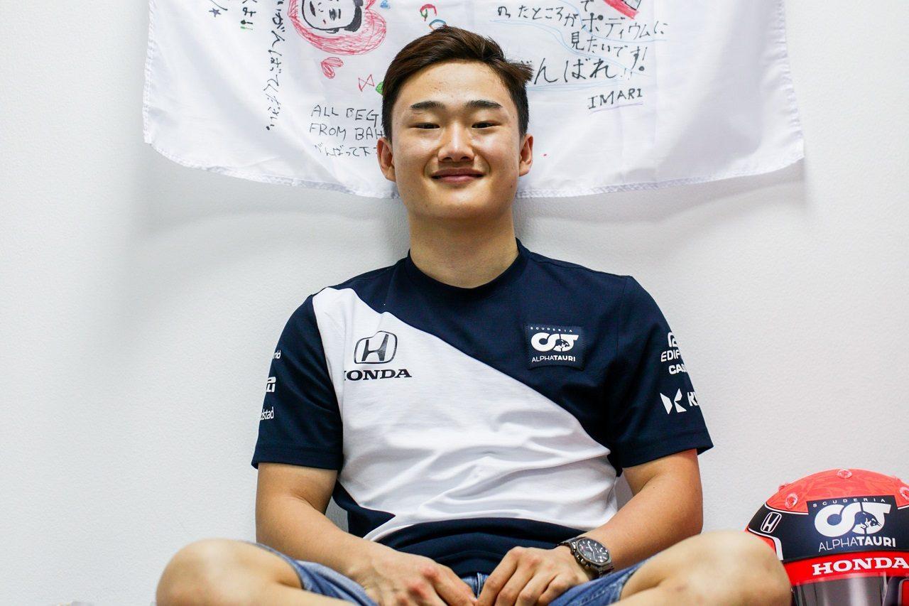 角田裕毅(アルファタウリ・ホンダ)