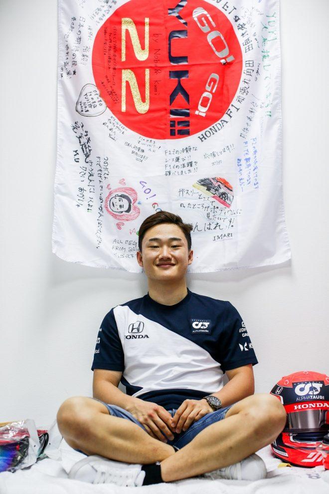 2021年F1第1戦バーレーンGPに向けて角田裕毅(アルファタウリ・ホンダ)に多数の応援メッセージが寄せられた