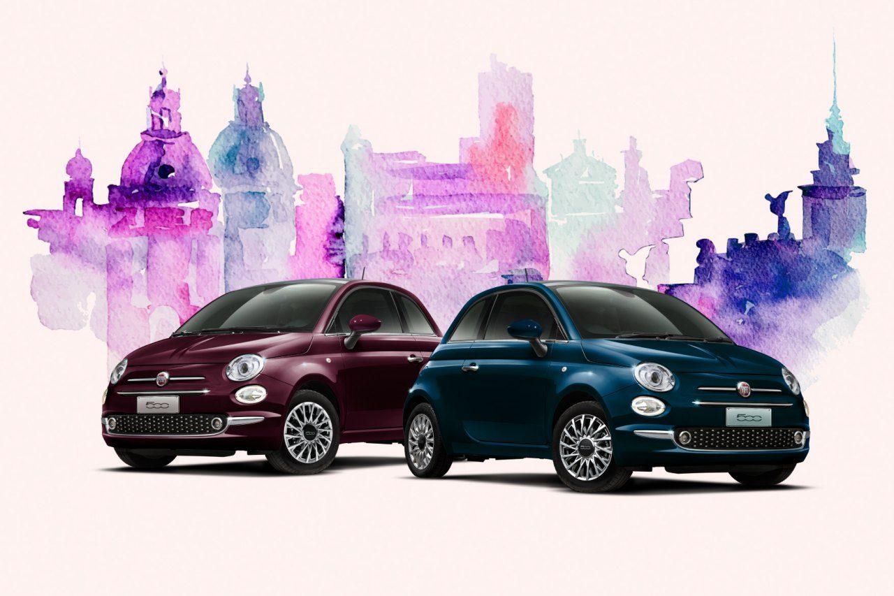 """2種類の特別なカラーを採用した『フィアット500』の限定車""""エレガンツァ""""が登場"""