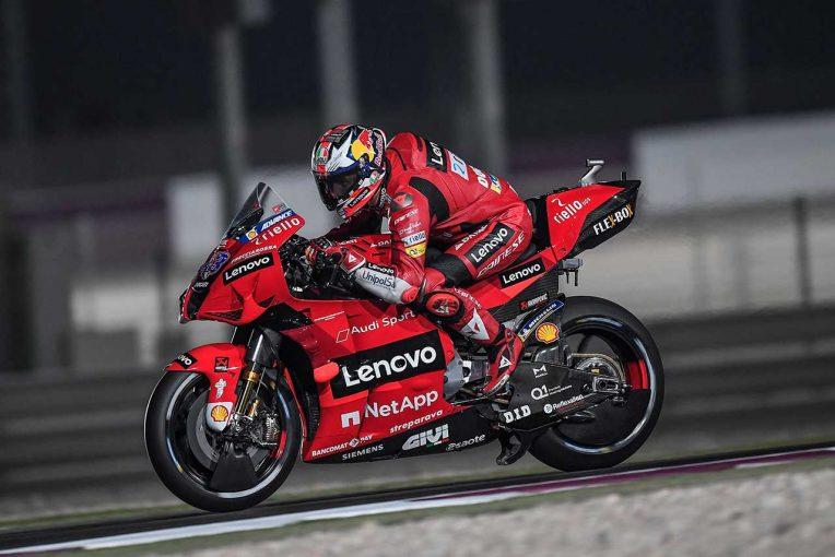 MotoGP   【タイム結果】2021MotoGP第2戦ドーハGP フリー走行2回目