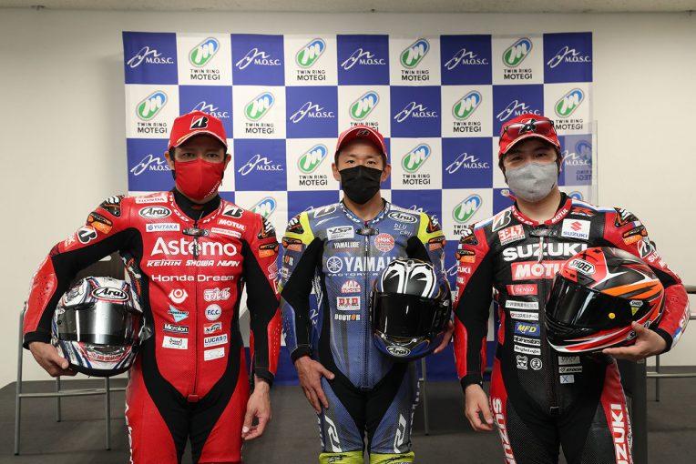 MotoGP | 中須賀克行「それぞれ速い場所が違うから、タイヤの温存はできなかった」/全日本ロード第1戦もてぎ レース1会見