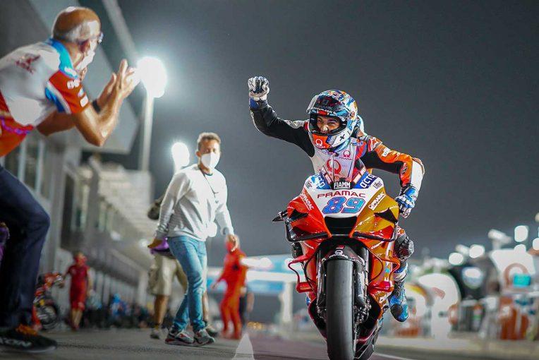 MotoGP | MotoGP第2戦ドーハGP:ルーキーのマルティンがポール獲得。2列目までをドゥカティとヤマハが占める