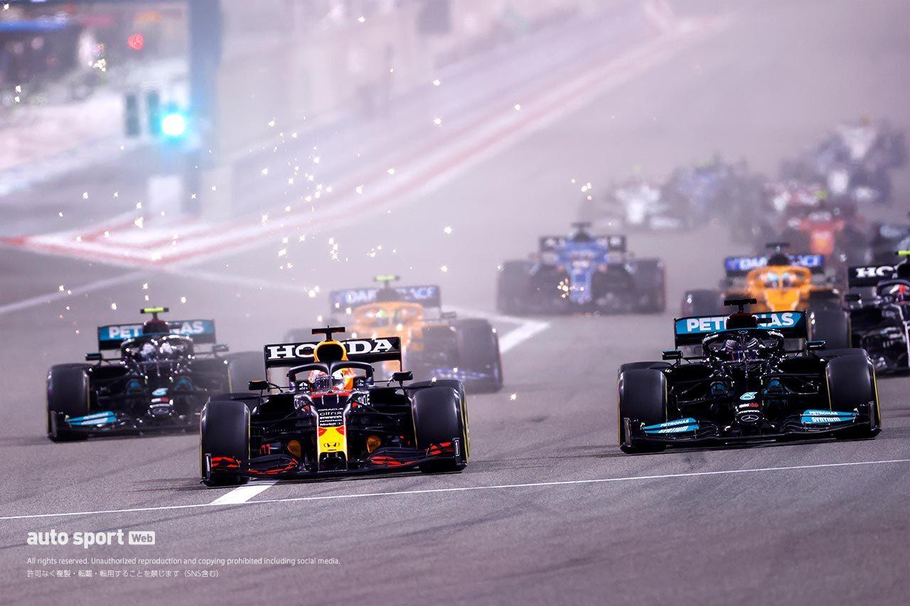 2021年F1開幕戦バーレーンGPスタート