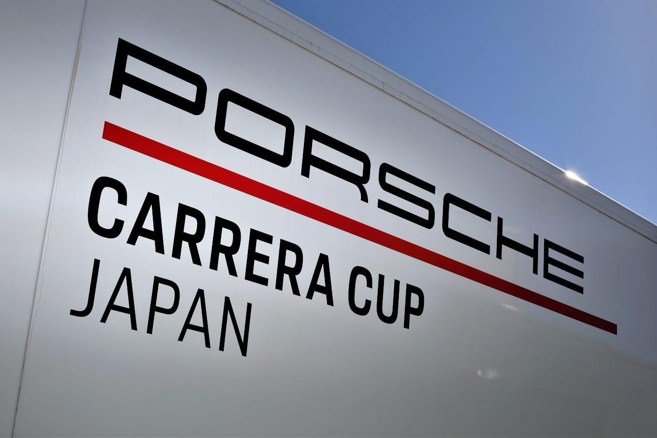 ポルシェカレラカップジャパン 2021第1/2戦岡山 プレビュー