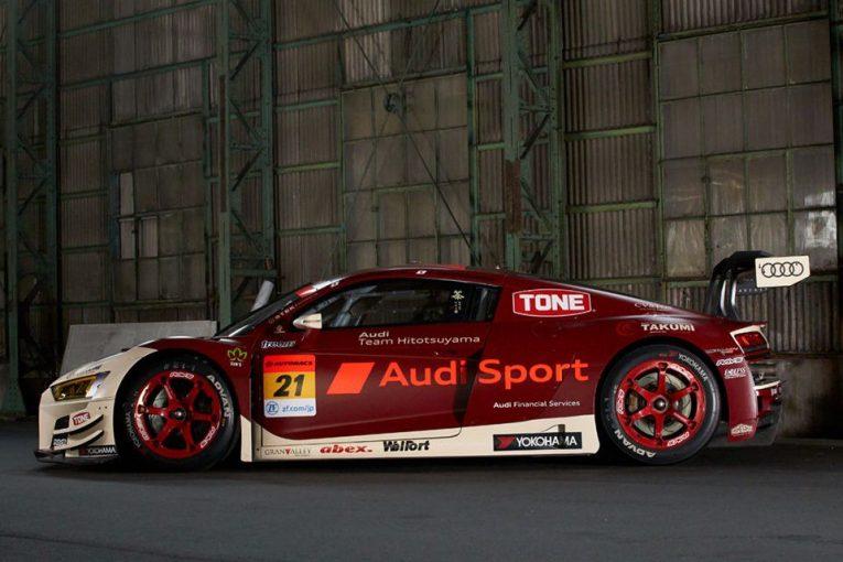 スーパーGT | グランバレイ、Audi Team Hitotsuyamaをデータ分析パートナーとして継続支援